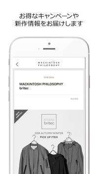 MACKINTOSH PHILOSOPHY公式アプリ screenshot 5