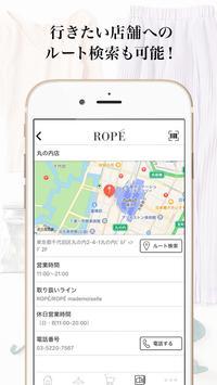 ROPÉ screenshot 3