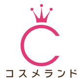 コスメランド公式アプリ icon