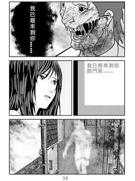索命筆仙 apk screenshot