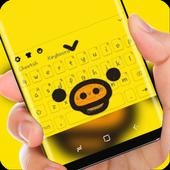Little yellow chicken Theme icon