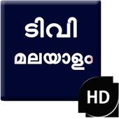 New Malayalam Live TV icon