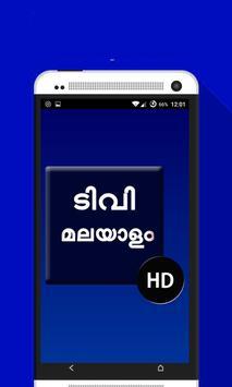 New Malayalam Live TV poster