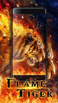 Bengal Tiger Live Wallpaper apk screenshot
