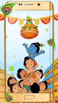 Krishna God janmashtami Live Wallpaper apk screenshot