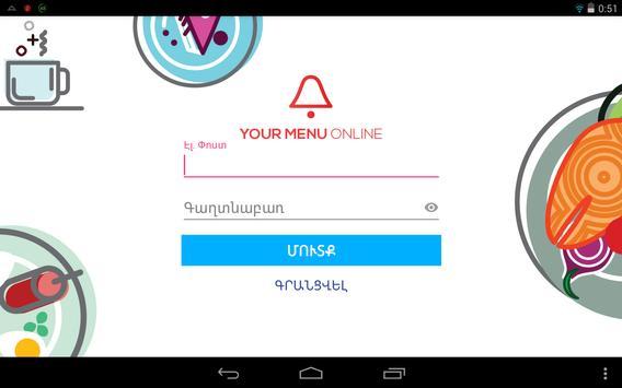 Menu Live - Guest Center screenshot 1