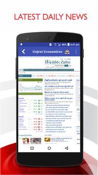 Gujrati News - All News Papers screenshot 3