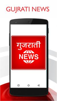 Gujrati News - All News Papers poster