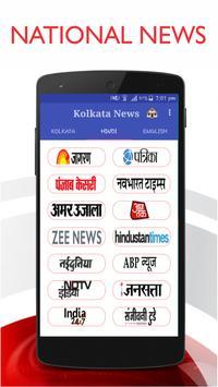 Gujrati News - All News Papers screenshot 1