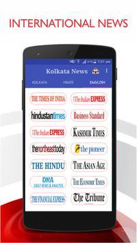 Gujrati News - All News Papers screenshot 2