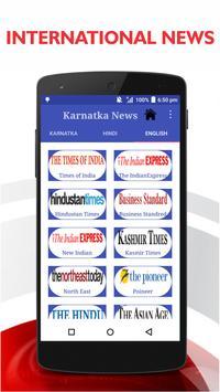 Karnataka News - All News Papers screenshot 4