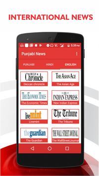 Punjabi News - All News Papers screenshot 3