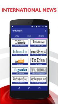 Urdu News - All News Papers screenshot 3