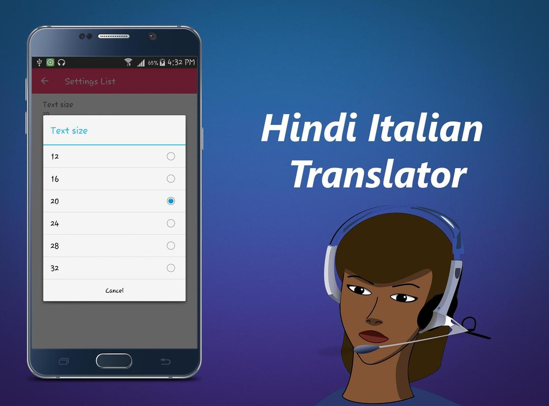 Translator Italian: Hindi Italian Translator For Android