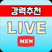 라이브맨 icon