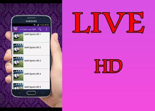 بث مباشر للمباريات ⚽️ joke apk screenshot