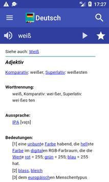 German Dictionary Offline screenshot 1