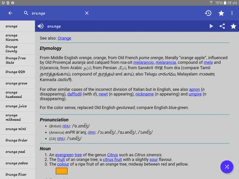 English स्क्रीनशॉट 8