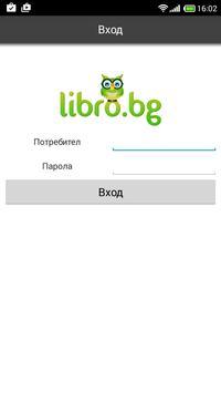 Libro.bg reader poster