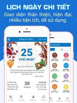 Lich Am, Lịch âm dương, Lịch Việt Nam 2018 تصوير الشاشة 5