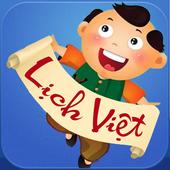 Lich Van Nien 2016 - Lich Viet icon