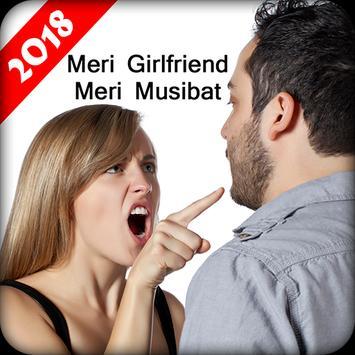 Meri Girlfriend Meri Musibat poster