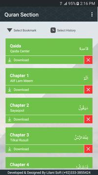 Irfa Quran screenshot 2