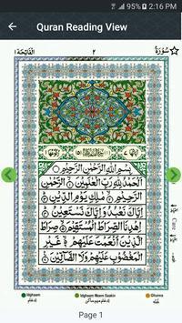 Irfa Quran screenshot 3