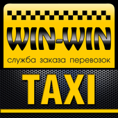 WIN-WIN TAXI иконка