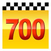 Такси 700 icon