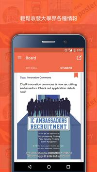 UNI Match-大學專用資訊收發及建立人脈平台 poster