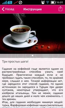 MagiCup screenshot 11