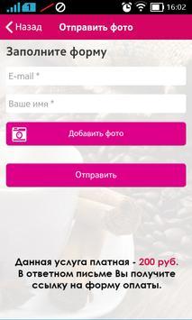 MagiCup screenshot 2