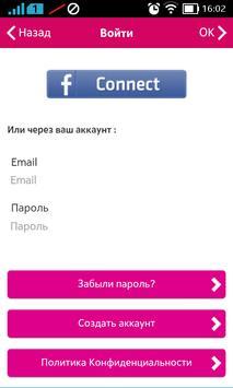 MagiCup screenshot 4