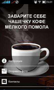 MagiCup screenshot 5