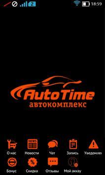 AutoTime poster