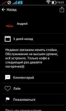 AutoTime screenshot 2