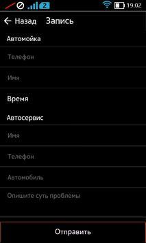 AutoTime screenshot 3