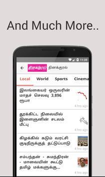AnyNews : Sri Lanka News screenshot 7
