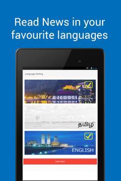 AnyNews : Sri Lanka News screenshot 10