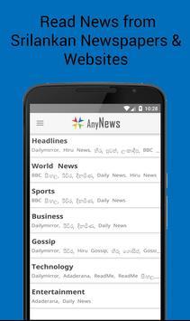 AnyNews : Sri Lanka News screenshot 1