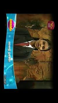 MobiTV 스크린샷 1