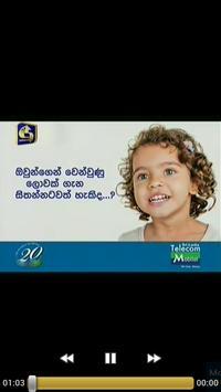 MobiTV स्क्रीनशॉट 4