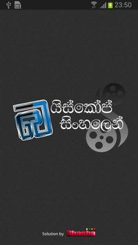 Baiscope Sinhalen - Sri Lanka 2 1 2 (Android) - Download APK