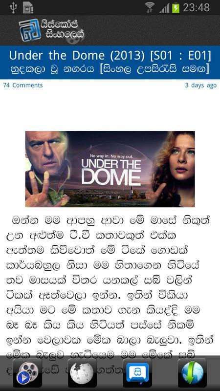 Baiscope sinhala subtitles download