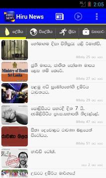 Hiru News - Sri Lanka apk screenshot