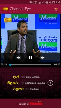 Rupavahini screenshot 2