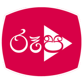 Roopa icon