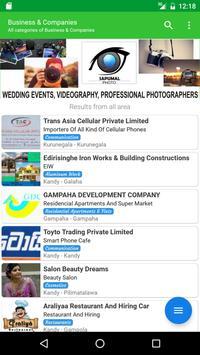 E One Directory apk screenshot