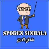 Spoken Sinhala icon